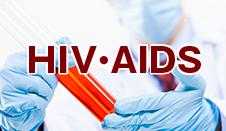 AIDSについて 〜AIDS エイズ予防は貴方の知識から〜