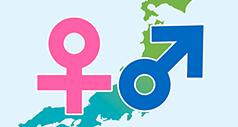 気になる日本の性の実態、大規模調査